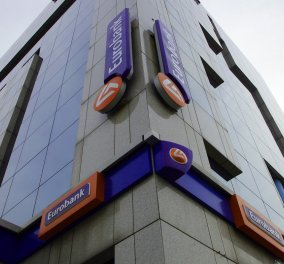 Κορυφαία εταιρεία διαχείρισης κεφαλαίων για το 2019 η Eurobank Asset Management ΑΕΔΑΚ - Κυρίως Φωτογραφία - Gallery - Video
