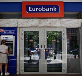Σημαντικές διακρίσεις για τις υπηρεσίες Securities Services της Eurobank - Κυρίως Φωτογραφία - Gallery - Video