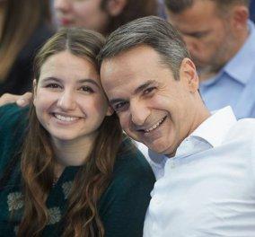 Ο Κυριάκος Μητσοτάκης σήμερα γιορτάζει - Το γλυκό δώρο της κόρης του Δάφνης που τον ενθουσίασε (φώτο) - Κυρίως Φωτογραφία - Gallery - Video