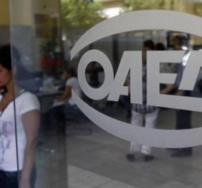 Good news: Επιδότηση 10.000 ανέργων  του ΟΑΕΔ με έως και 12.000 ευρώ - Πότε ξεκινούν οι αιτήσεις - Κυρίως Φωτογραφία - Gallery - Video