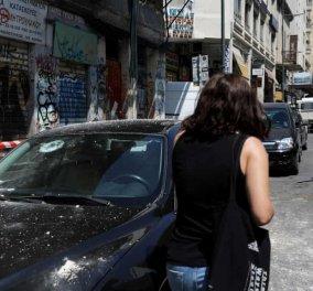 Σεισμός στην Αθήνα: Η είδηση κάνει το γύρο του κόσμου - Τι λένε τα ξένα ΜΜΕ (φώτο-βίντεο) - Κυρίως Φωτογραφία - Gallery - Video