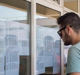 Πανελλήνιες2019:Η άνοδος και η πτώση ανά σχολή - Πότε θα ανακοινωθούν οι βάσεις - Κυρίως Φωτογραφία - Gallery - Video