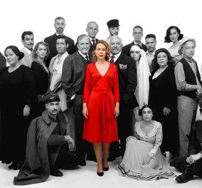"""Για πρώτη φορά στη σκηνή: Το αριστούργημα του Στρατή Μυριβήλη  """"Η δασκάλα με τα χρυσά μάτια"""" - Με τη Λένα Παπαληγούρα σε σκηνοθεσία Πέτρου Ζούλια   - Κυρίως Φωτογραφία - Gallery - Video"""