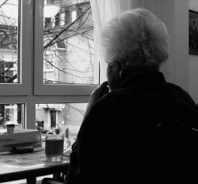 Δράμα:  Ηλικιωμένη πλήρωσε 20.000 ευρώ - Της είπαν ότι η κόρη της χρειάζεται επειγόντως επέμβαση μετά από τροχαίο  - Κυρίως Φωτογραφία - Gallery - Video