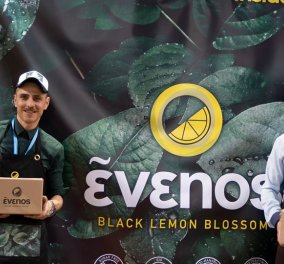 Αποκλ. Made in Greece η μαύρη λεμονάδα εvεnos - Δοκιμάστε κι εσείς τον «έρωτα» του φετινού καλοκαιριού - Με ενεργό άνθρακα & βιολογικά βότανα – Η επανάσταση στα δροσερά ροφήματα - Κυρίως Φωτογραφία - Gallery - Video