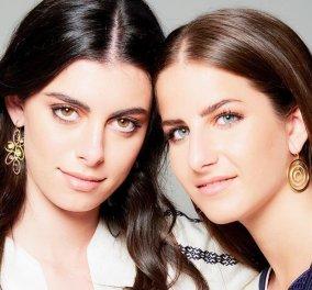 Λίλα & Αλεξία Λαλαούνη : Οι αριστοκρατικές εγγονές του αείμνηστου κοσμηματοπώλη φορούν τα περίφημα χρυσά περιδέραια,σκουλαρίκια & δακτυλίδια του παππού τους (φώτο) - Κυρίως Φωτογραφία - Gallery - Video