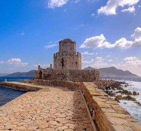 Μεθώνη Μεσσηνίας: Εξερεύνηση στο μοναδικό & ιστορικό κάστρο της – Η φωτογραφία της ημέρας - Κυρίως Φωτογραφία - Gallery - Video