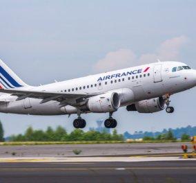 Έκτακτο: Αεροσκάφος της Air France εξέπεμψε σήμα κινδύνου εν πτήσει - Πραγματοποίησε αναγκαστική προσγείωση στο Λουξεμβούργο (βίντεο) - Κυρίως Φωτογραφία - Gallery - Video