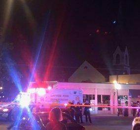Νέα φονική επίθεση  στις ΗΠΑ: Άγνωστος άνοιξε πυρ σε μπαρ στο Οχάιο - 7 νεκροί (βίντεο) - Κυρίως Φωτογραφία - Gallery - Video