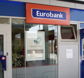 Εγκρίθηκε το σχέδιο διάσπασης της τράπεζας Eurobank - Ergasias  - Κυρίως Φωτογραφία - Gallery - Video