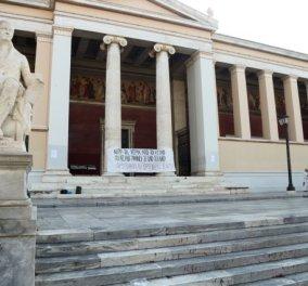 Υπερψηφίστηκε από ΝΔ και Ελληνική Λύση η κατάργηση του ασύλου - Απουσίαζαν ΣΥΡΙΖΑ, ΜέΡΑ25 - Κυρίως Φωτογραφία - Gallery - Video