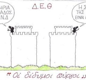 O ΚΥΡ βλέπει δίδυμο τον Λευκό Πύργο της Θεσσαλονίκης & μάλιστα ο ένας ανήκει στην ΝΔ & ο άλλος στον ΣΥΡΙΖΑ - Κυρίως Φωτογραφία - Gallery - Video