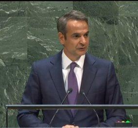 """Κυρ. Μητσοτάκης στον ΟΗΕ """"Η Ελλάδα δεν μπορεί να αντέξει μόνη της το μεταναστευτικό"""" (βίντεο) - Κυρίως Φωτογραφία - Gallery - Video"""