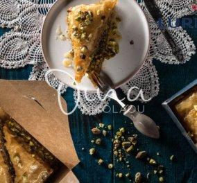 Η Ντίνα Νικολάου μας προτείνει το πιο σιροπιαστό γλυκό: Παραδοσιακό μπακλαβά με Φυστίκια Αιγίνης - Κυρίως Φωτογραφία - Gallery - Video