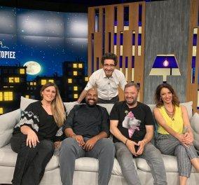 Ξεκινούν οι «Βραδινές Ιστορίες» με τον Λάμπρο Φισφή - Πρεμιέρα στις 14/9 για το νέο talk show της Cosmote Tv    - Κυρίως Φωτογραφία - Gallery - Video