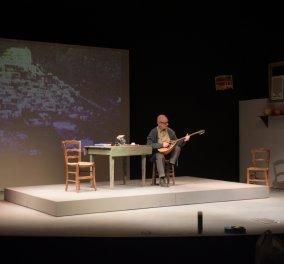 Εγώ ο Μάρκος Βαμβακάρης: με τον συγκλονιστικό ηθοποιό μας Θανάση Παπαγεωργίου στον Πειραιά - Μόνο από 24-29 Σεπτεμβρίου  - Κυρίως Φωτογραφία - Gallery - Video