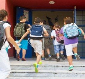 Πρώτο κουδούνι για τα σχολεία – Καλή σχολική χρονιά σε όλους τους μαθητές  - Κυρίως Φωτογραφία - Gallery - Video