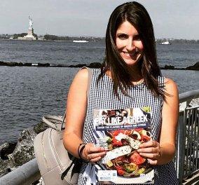 «Eat like a Greek»: Αυθεντικά ελληνικά προϊόντα στα ράφια των αμερικάνικων σούπερ-μάρκετ (φώτο-βίντεο) - Κυρίως Φωτογραφία - Gallery - Video