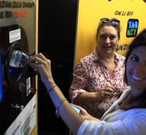 Good News: Δωρεάν εισιτήρια σε όσους ανακυκλώνουν - Μια πρωτοποριακή ιδέα στο μετρό Ρώμης (βίντεο) - Κυρίως Φωτογραφία - Gallery - Video