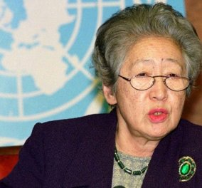 92 ετών & με έργο ζωής - Πέθανε η Σαντάκο Ογκάτα - Η πρώτη γυναίκα Ύπατη Αρμοστής του ΟΗΕ για τους πρόσφυγες  - Κυρίως Φωτογραφία - Gallery - Video