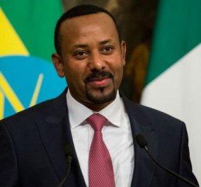 Το Νόμπελ Ειρήνης 2019 στον πρωθυπουργό της Αιθιοπίας, Abiy Ahmed (φωτό&βίντεο) - Κυρίως Φωτογραφία - Gallery - Video