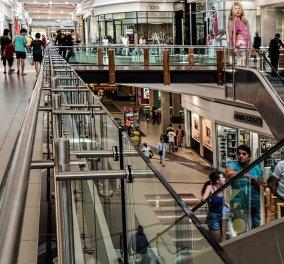 Φινλανδία: Άνδρας επιτέθηκε με σπαθί σε εμπορικό κέντρο - Σκότωσε έναν και τραυμάτισε άλλους 10 - Κυρίως Φωτογραφία - Gallery - Video
