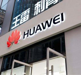 """Αυτό κι αν είναι """"bonus"""": Η Huawei διπλασιάζει μισθούς & δίνει πριμ στους εργαζόμενους - Ποιος είναι ο λόγος  - Κυρίως Φωτογραφία - Gallery - Video"""
