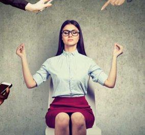 4 τρόποι να διαχειριστούμε την αρνητική κριτική στον εργασιακό χώρο - Θα μας κάνει καλύτερους στη δουλειά & πιο ήρεμους στη ζωή - Κυρίως Φωτογραφία - Gallery - Video