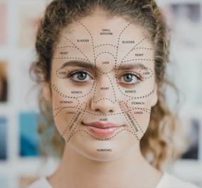 Χαρτογράφηση προσώπου: Ακούστε τι σας λέει το δέρμα σας! Νεφρά, καρδιά φαίνονται εκεί - Κυρίως Φωτογραφία - Gallery - Video