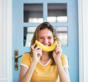 Νέα μελέτη στην Αμερική: Η θαυματουργή μπανάνα... καλύτερη από τα ενεργειακά ποτά  - Κυρίως Φωτογραφία - Gallery - Video