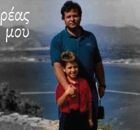 """""""Ο Ανδρέας μου"""": Ο Κώστας Γιαννόπουλος μιλά για το γιο του που """"έφυγε"""" πριν από 24 χρόνια & συγκινεί (βίντεο) - Κυρίως Φωτογραφία - Gallery - Video"""