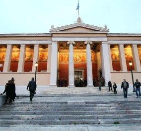Υπουργείο Παιδείας: Αναστέλλεται η έναρξη λειτουργίας 38 πανεπιστημιακών τμημάτων - Ποια είναι   - Κυρίως Φωτογραφία - Gallery - Video
