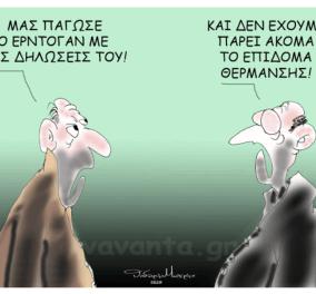 Καυστικός ο Θοδωρής Μακρής: Νέες απειλές Ερντογάν για την Ελλάδα - Μας πάγωσε με τις δηλώσεις του    - Κυρίως Φωτογραφία - Gallery - Video