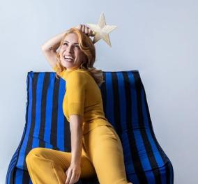 First be a Woman: Η θηλυκότητα του ανδρόγυνου look της Μαρίας Ηλιάκη για το 2020 - Φώτο - Κυρίως Φωτογραφία - Gallery - Video