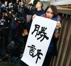 Ιστορικήαπόφασηγια Ιαπωνία: 30.000 δολάριααποζημίωσησε νεαρήδημοσιογράφο για βιασμό της από 50αρη συνάδελφοτης - Κυρίως Φωτογραφία - Gallery - Video