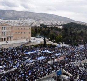 Αριθμός-ρεκόρ για τις πορείες στην Αθήνα: 2.783 άτομα διαδήλωσαν στο κέντρο σε 334 ημέρες  - Κυρίως Φωτογραφία - Gallery - Video