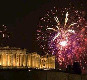 Πρωτοχρονιά 2020: Η Αθήνα θα υποδεχτεί τη νέα χρονιά με πολύ κέφι, χορό, μουσική & πυροτεχνήματα! - Κυρίως Φωτογραφία - Gallery - Video