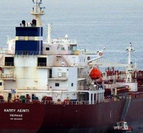 EKTAKTO: Ένοπληεπίθεση σε ελληνικό τάνκερ στο Καμερούν - 8 ναυτικοί όμηροι - Κυρίως Φωτογραφία - Gallery - Video