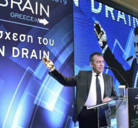 """Rebrain Greece"" : Εθνικό στοίχημα η ανάσχεση της φυγής των νέων επιστημόνων στο εξωτερικό - ""Ελλάδα ξανά"" το σχέδιο δράσης για τον επαναπατρισμό τους - Κυρίως Φωτογραφία - Gallery - Video"