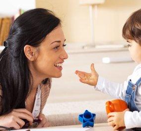Δεν είναι δουλειά των παιδιών να γιατρεύουν τους ψυχικά πληγωμένους γονείς τους - Κυρίως Φωτογραφία - Gallery - Video
