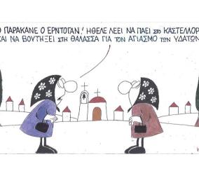 Καυστικός ΚΥΡ: Γιατί το παράκανε ο Ερντογάν; Που ήθελε να βουτήξει; - Κυρίως Φωτογραφία - Gallery - Video