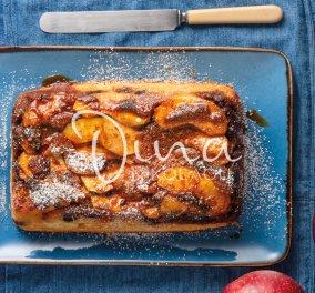 Η Ντίνα Νικολάου δημιουργεί: Μηλόπιτα με καραμελωμένα μήλα με σοκολάτα - Το εύκολο επιδόρπιο που θα λατρέψετε   - Κυρίως Φωτογραφία - Gallery - Video