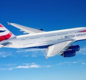 Ο πιλότος τηςBritish Airways λιποθύμησε στην πτήση Αθήνα - Λονδίνο: Πως το προσγείωσε οσυγκυβερνήτης - Κυρίως Φωτογραφία - Gallery - Video