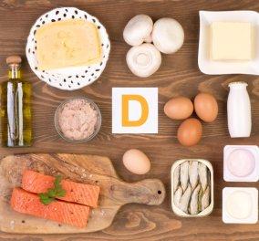 Ποια συμπτώματα υποδηλώνουν ότι έχετε έλλειψη Βιταμίνης D στον οργανισμό σας;   - Κυρίως Φωτογραφία - Gallery - Video
