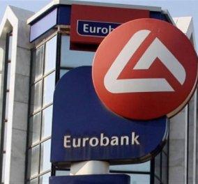 Eurobank: Έκτακτη γενική συνέλευση των μετόχων στις 31 Ιανουαρίου  - Κυρίως Φωτογραφία - Gallery - Video