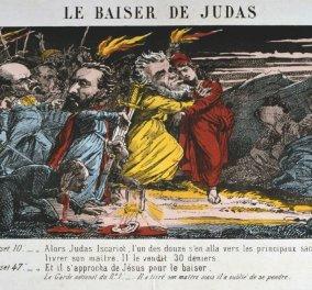 Βαγγέλης Περρής: Ο Χριστός ήταν αριστερός και ο Τσίπρας Αϊ-Βασίλης - Κυρίως Φωτογραφία - Gallery - Video