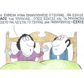 """Καυστικός ΚΥΡ: Εάν σήμερα πρωθυπουργός ήταν ο Τσίπρας... θα έσκιζε τις ΑΟΖ της Τουρκίας - Ο Αλέξης.... """"έσκιζε"""" - Κυρίως Φωτογραφία - Gallery - Video"""