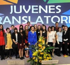 Top woman η ΣοφίαΜελετιάδου: Από τα Γιαννιτσά στις Βρυξέλλες η νικήτρια του Juvenes Translatores - Κυρίως Φωτογραφία - Gallery - Video
