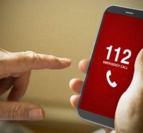 Απόσήμερα ξεκινάει η λειτουργία του «112» - Που είναιχρήσιμοκαι πως το καλείτε - Κυρίως Φωτογραφία - Gallery - Video