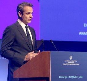 Κυριάκος Μητσοτάκης: Το νέο ΕΣΠΑ μετατρέπεται σε ένα μεγάλο στοίχημα για βιώσιμη ανάπτυξη - Κυρίως Φωτογραφία - Gallery - Video